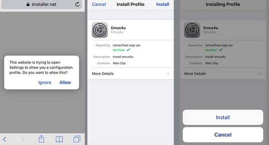 emus4u-screenshots